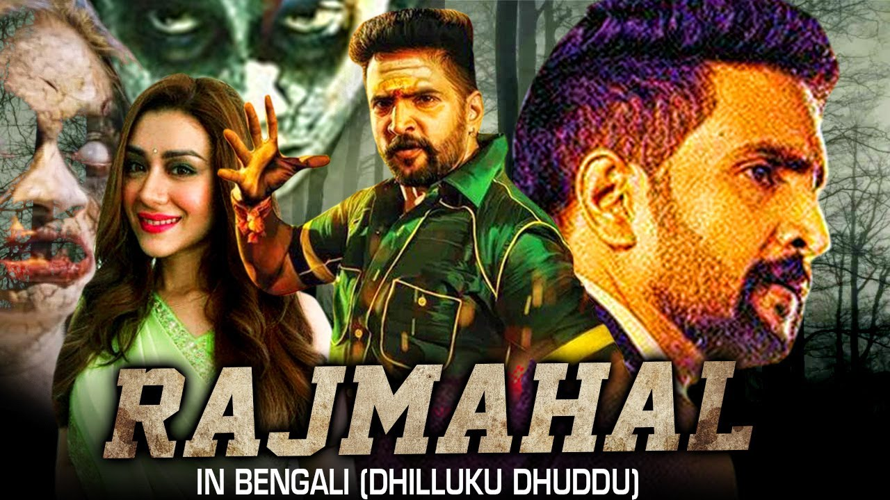Rajmahal 2021 Bengali Dubbed 720p HDRip 950MB Download
