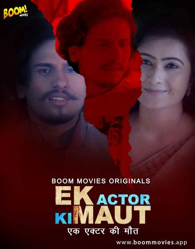 Ek Actor Ki Maut 2021 BoomMovies Originals Hindi Short Film 720p HDRip 190MB Download