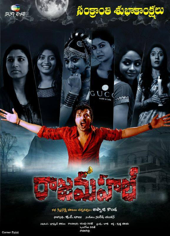 Rajmahal 2021 Hindi Dubbed 1080p HDRip 1.9GB Download