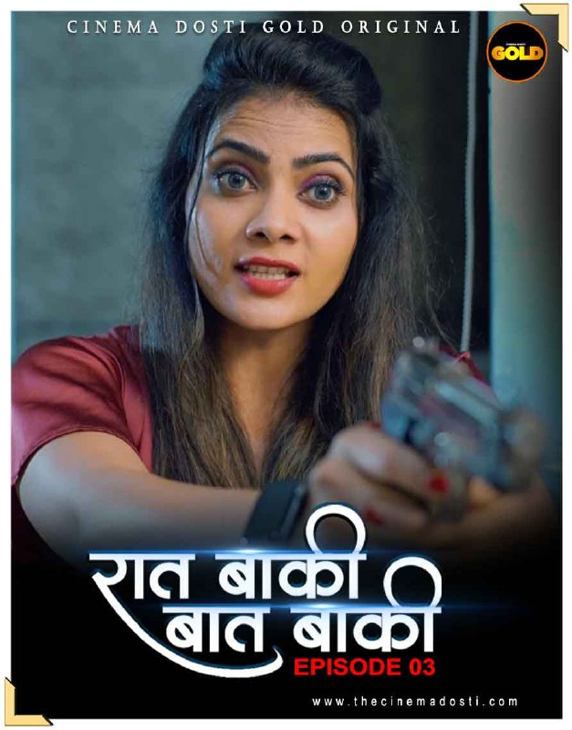 Raat Baaki Baat Baaki 2021 S01EP03 GoldFlix Originals Hindi Web Series 720p HDRip 200MB Download