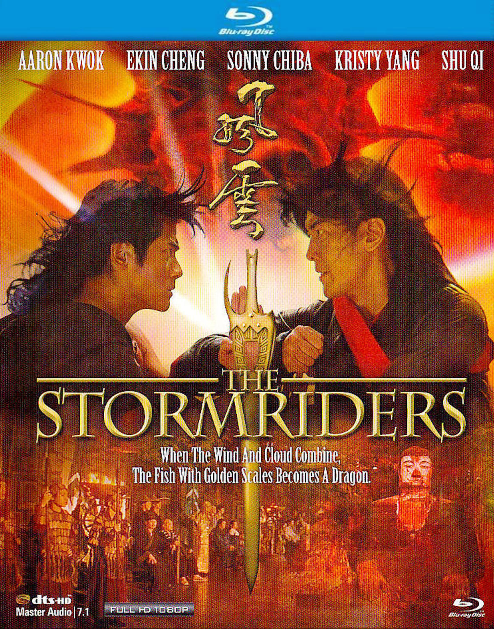 The Storm Riders 1998 Hindi Dual Audio 455MB UNCUT BluRay ESubs Download