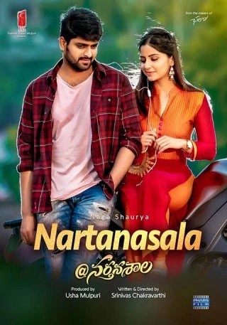 Nartanasala 2021 Dual Audio UNCUT 1080p HDRip 2300MB Download