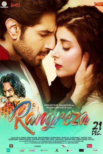 Rangreza 2017 Pakisthani HDRip 400MB Download