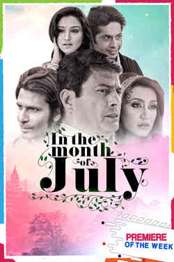 In the Month of July 2021 Hindi 251MB HDRip Download