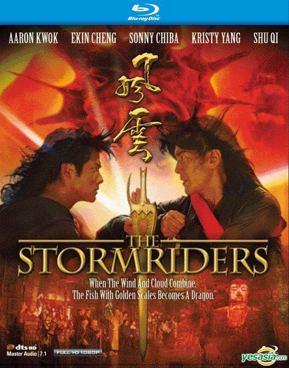 The Storm Riders 1998 Hindi Dual Audio 455MB UNCUT BluRay Download