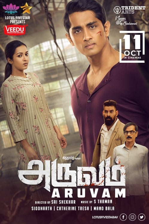 Aruvam (2019) Hindi Dual Audio Movie 480p 400MB Watch Online