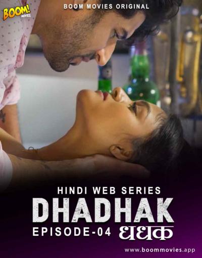 Dhadhak 2021 S01E04 Hindi Boommovies Original Web Series 720p HDRip 150MB Download