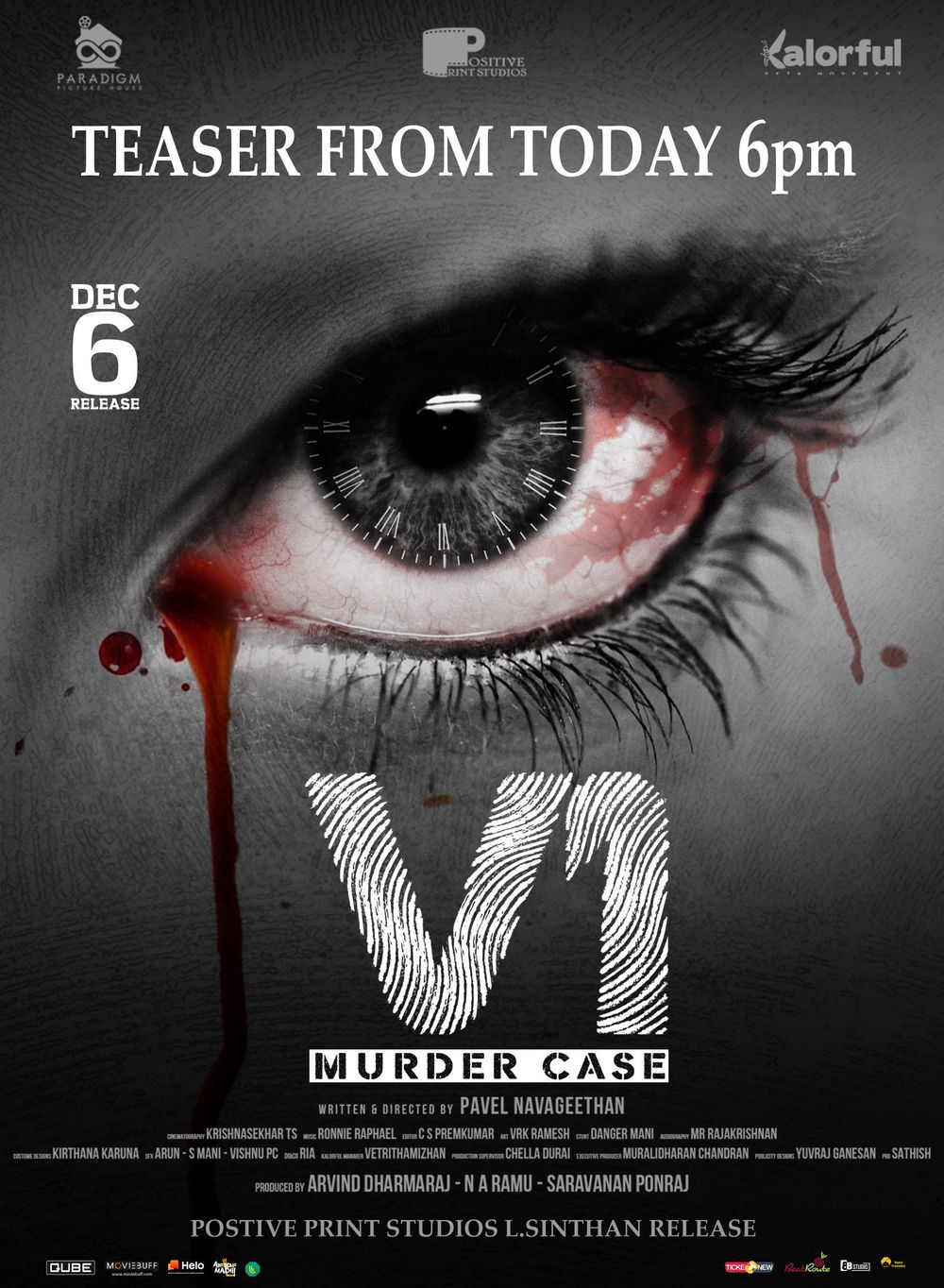 V1 Murder Case 2021 Multi Audio 480p | 720p HDRip 500MB | 1.2GB  Download
