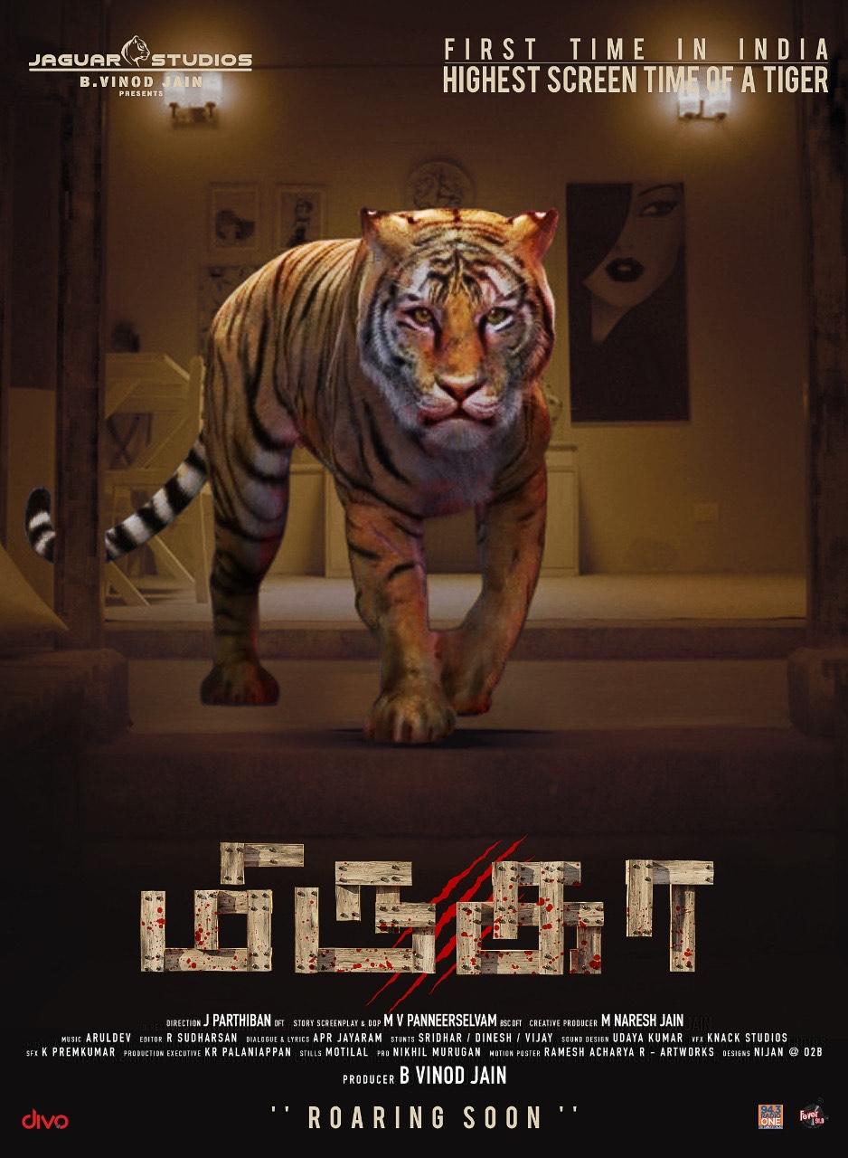 Mirugaa 2021 Tamil 400MB PreDVD Download