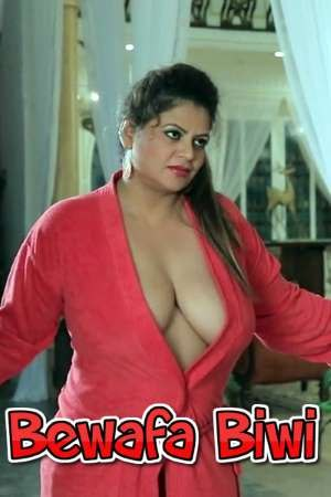 Bewafa Biwi 2021 GulluGullu Hindi Short Film 720p HDRip 130MB Download
