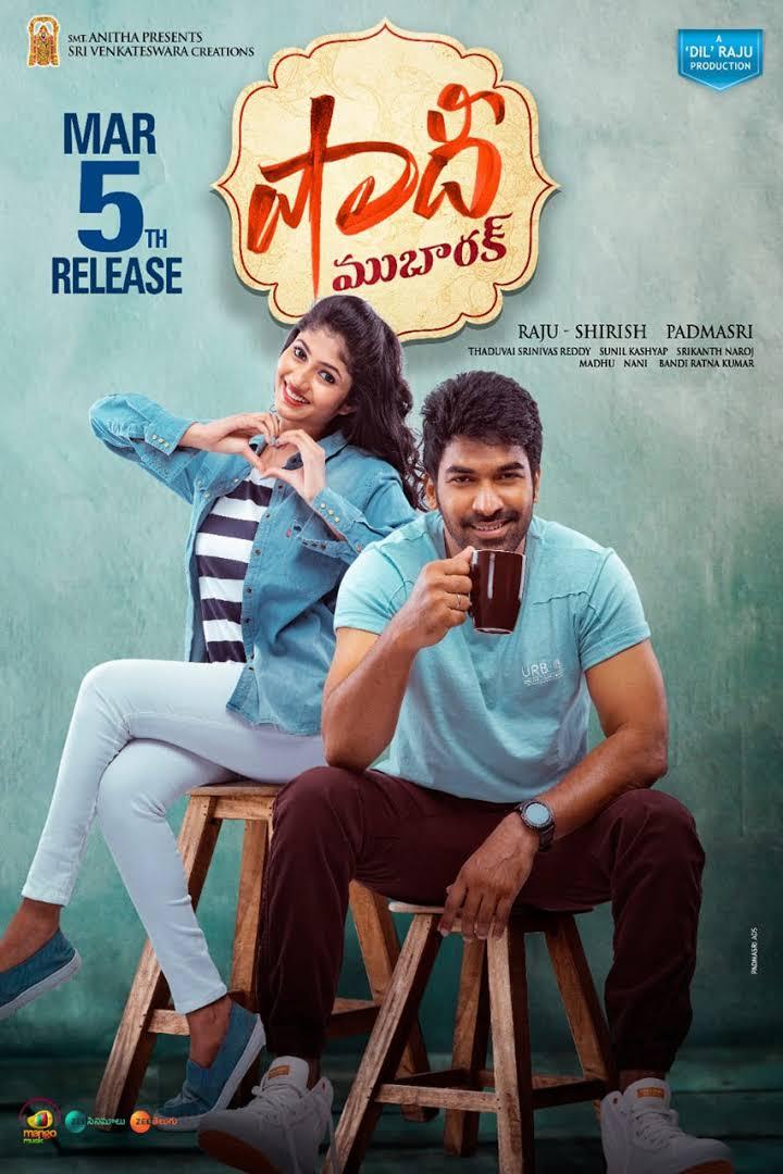 Shaadi Mubarak 2021 Telugu 400MB PreDVD Download