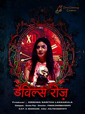 Devils Rose 2021 Hindi 341MB AMZN HDRip ESub Download