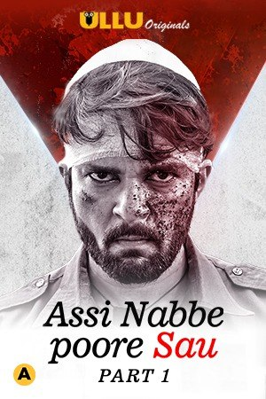 18+ Assi Nabbe Poore Sau Part 1 2021 S01 Hindi Ullu Originals Complete Web Series 1080p HDRip 1.3GB Download