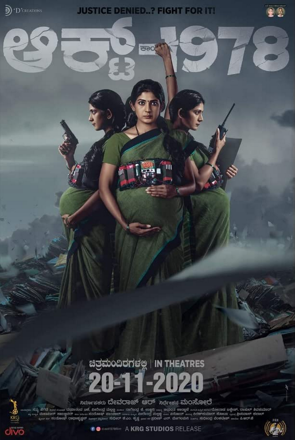 ACT-1978 2020 Kannada 720p HDRip ESub 1.1GB Download