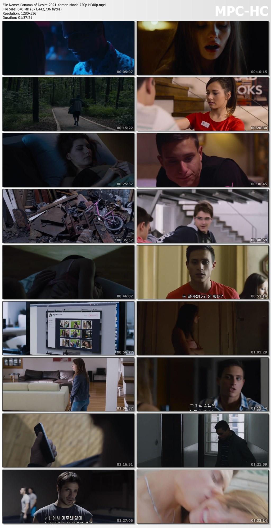 Panama of Desire 2021 Korean Movie 720p HDRip.mp4 thumbs