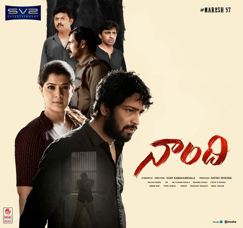 Naandhi 2021 Telugu 400MB HDRip Download