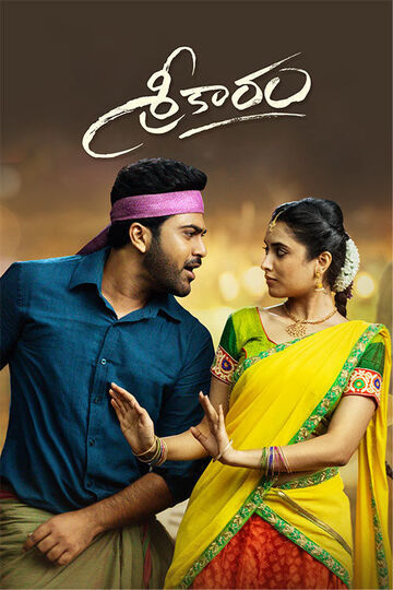 Sreekaram 2021 Telugu 400MB PreDVD Download