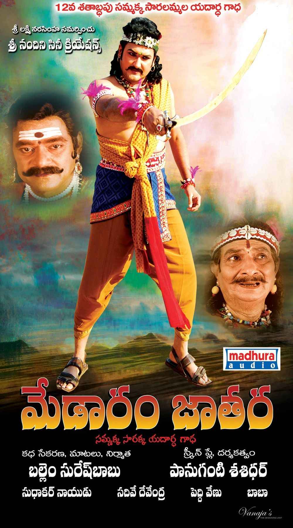 Devi Saraswati (Medaram Jatara) 2021 Hindi Dubbed 720p HDRip 700MB Download