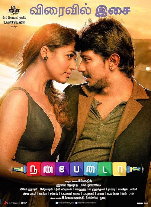 Nannbenda 2015 Hindi Dual Audio 720p UNCUT HDRip ESubs 980MB Download
