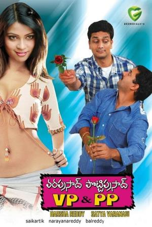 Jabardast Jodi (Vara Prasad And Potti Prasad) 2021 Hindi Dubbed 300MB HDRip Download