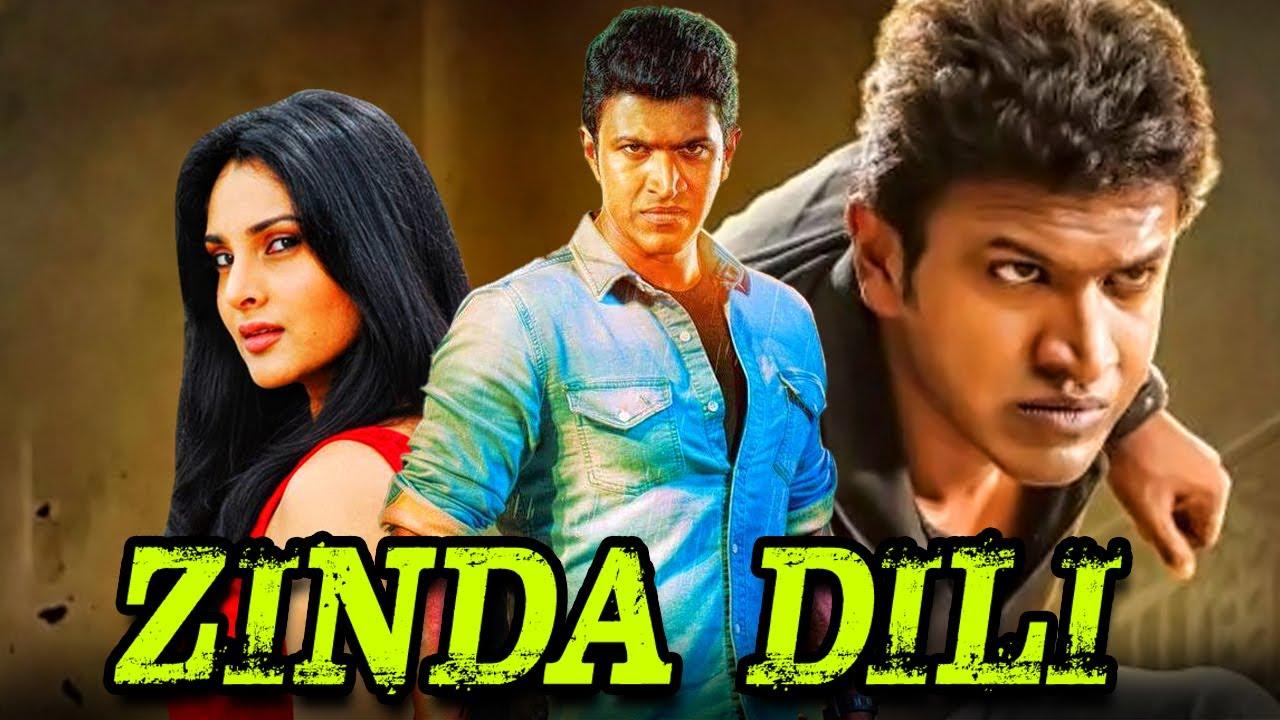 Zinda Dili (Aarasu) 2021 Bengali Dubbed Full Movie 720p HDRip 1GB x264 AAC *ORG*