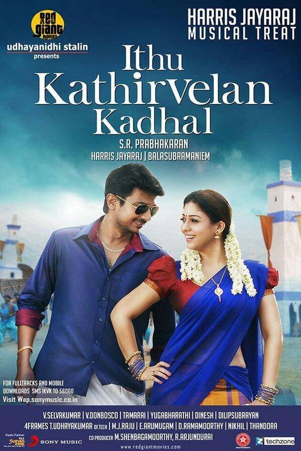 Idhu Kathirvelan Kadhal 2014 Hindi Dual Audio 1080p UNCUT HDRip 3GB Download