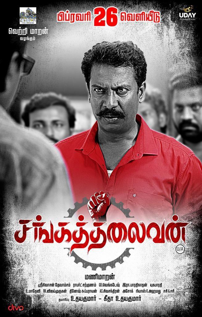 Sangathalaivan 2021 Tamil HDRip 400MB Download