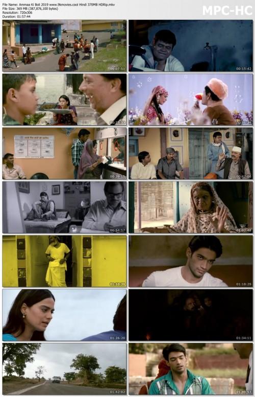 Ammaa Ki Boli Screen Shot 2