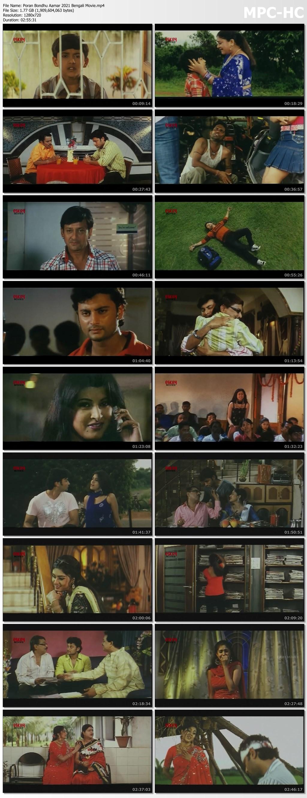 Poran Bondhu Aamar (13)