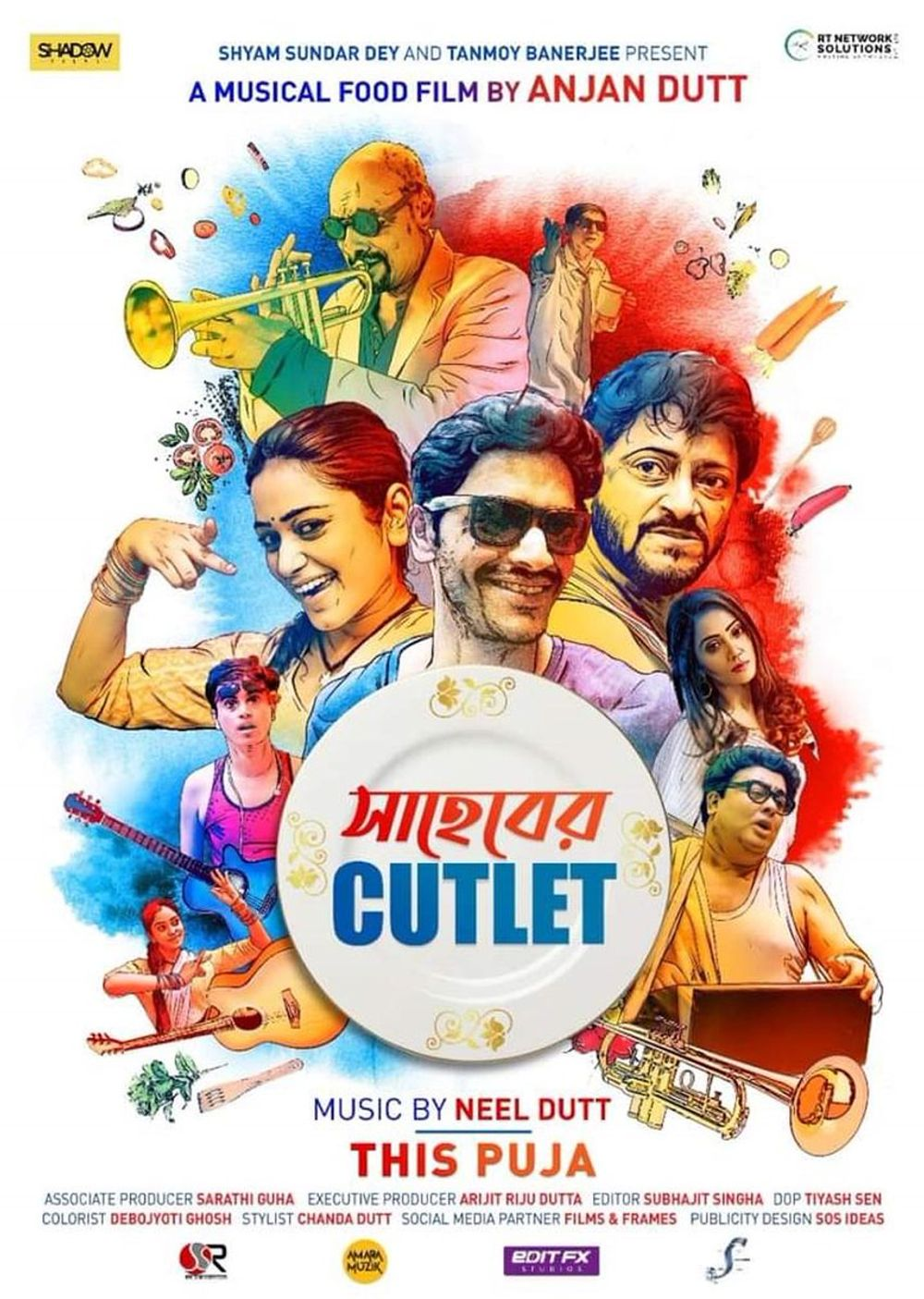 Saheber Cutlet 2020 Bengali 1080p ZEE5 HDRip ESubs 1.8GB Download