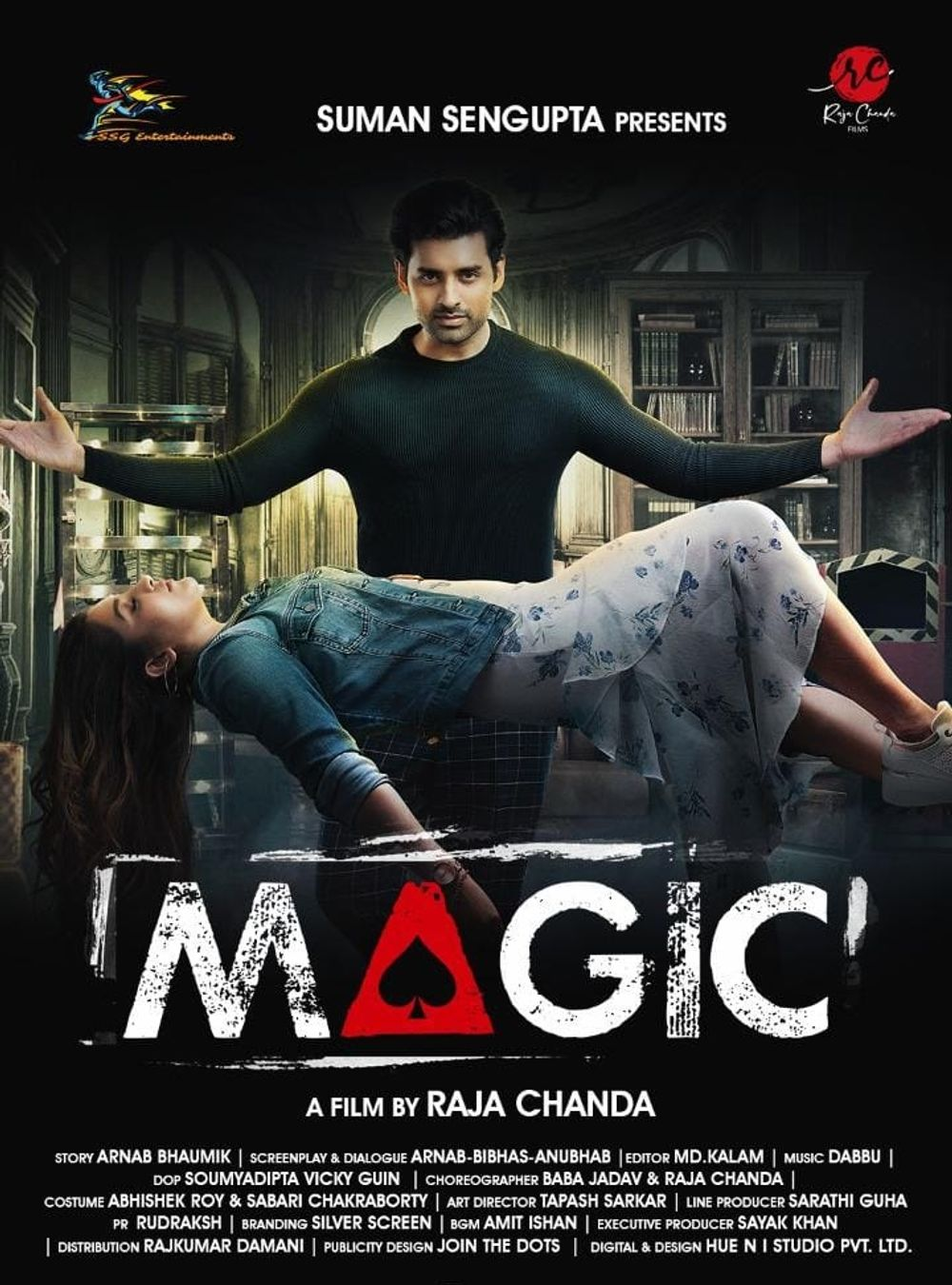 Magic 2021 Bengali Full Movie 720p HDRip 800MB Download *Exclusive*