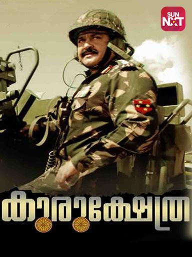 Aur Ek Yodha (Kurukshetra) 2021 Hindi Dubbed Full Movie HDRip 400MB Download
