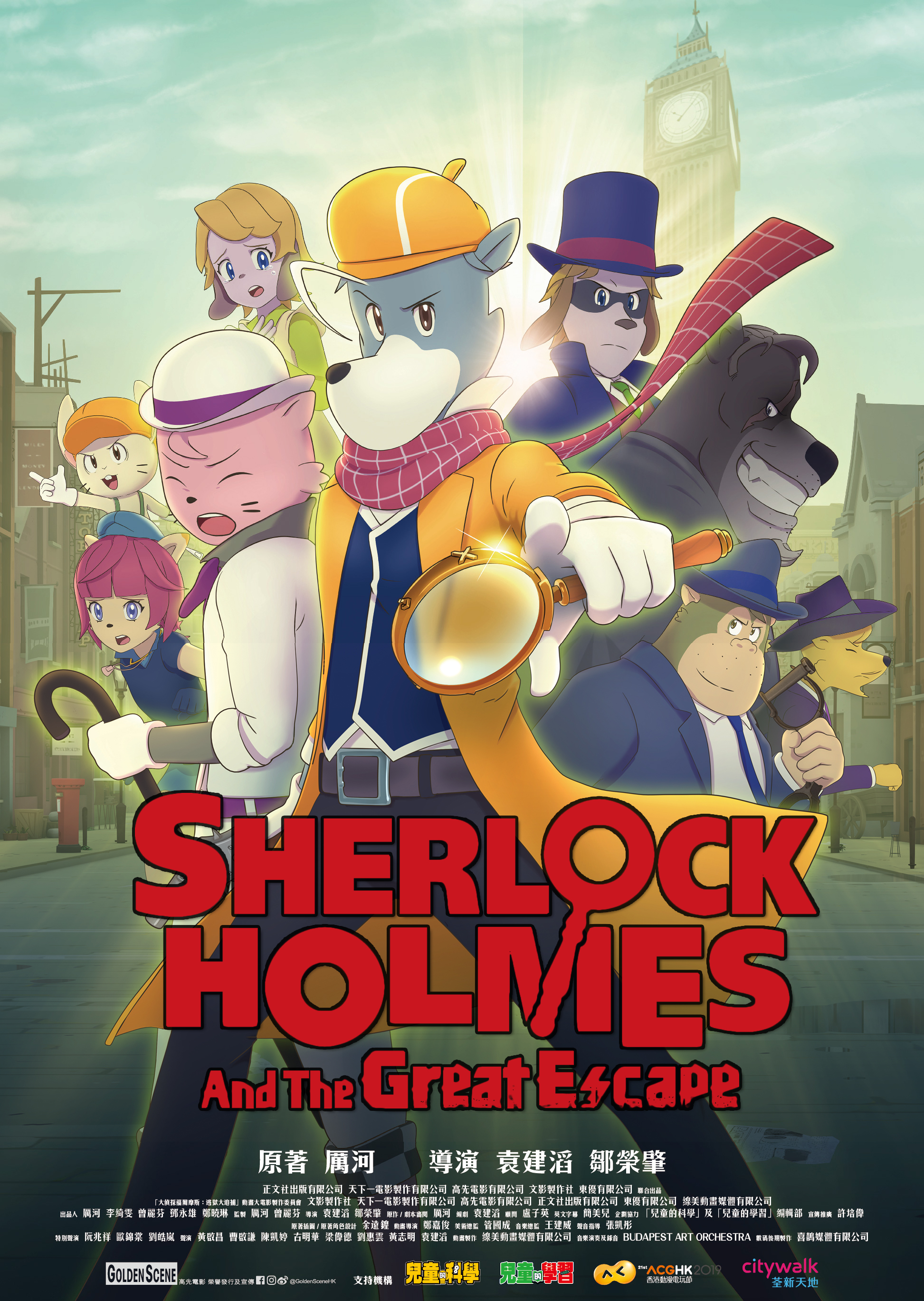 Sherlock Holmes and the Great Escape 2021 English 250MB HDRip 480p Download