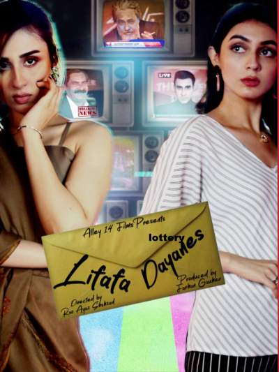 Lifafa Dayaan 2021 S01 Urduflix Original Complete Urdu Web Series 720p HDRip 700MB Download