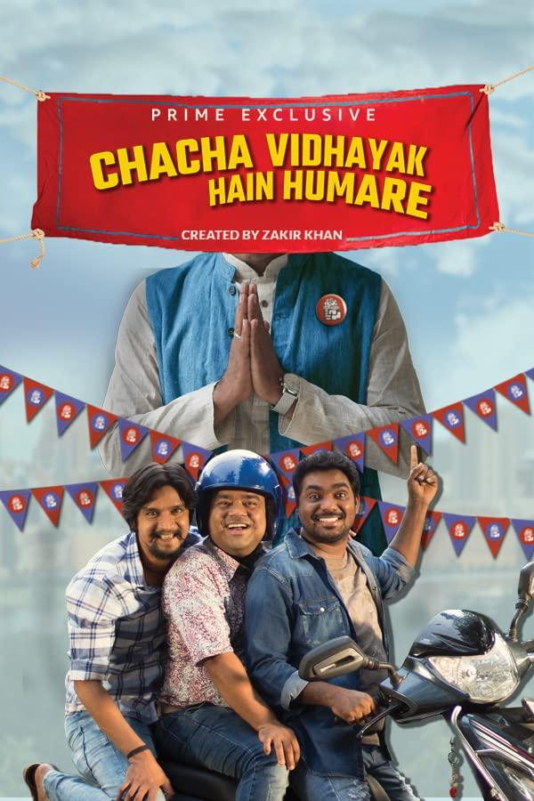 Chacha Vidhayak Hain Humare 2018 S01 Hindi Complete AMZN Prime Web Series 600MB HDRip 480p