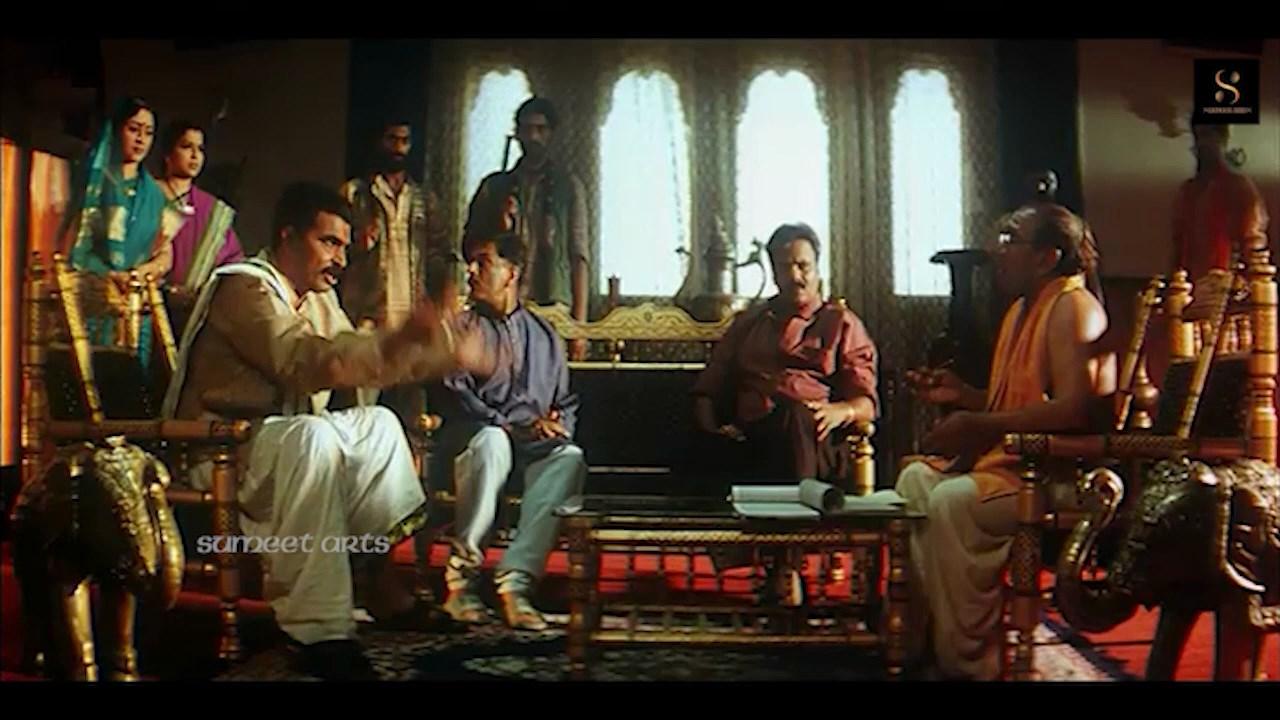 Andhrudu (5)