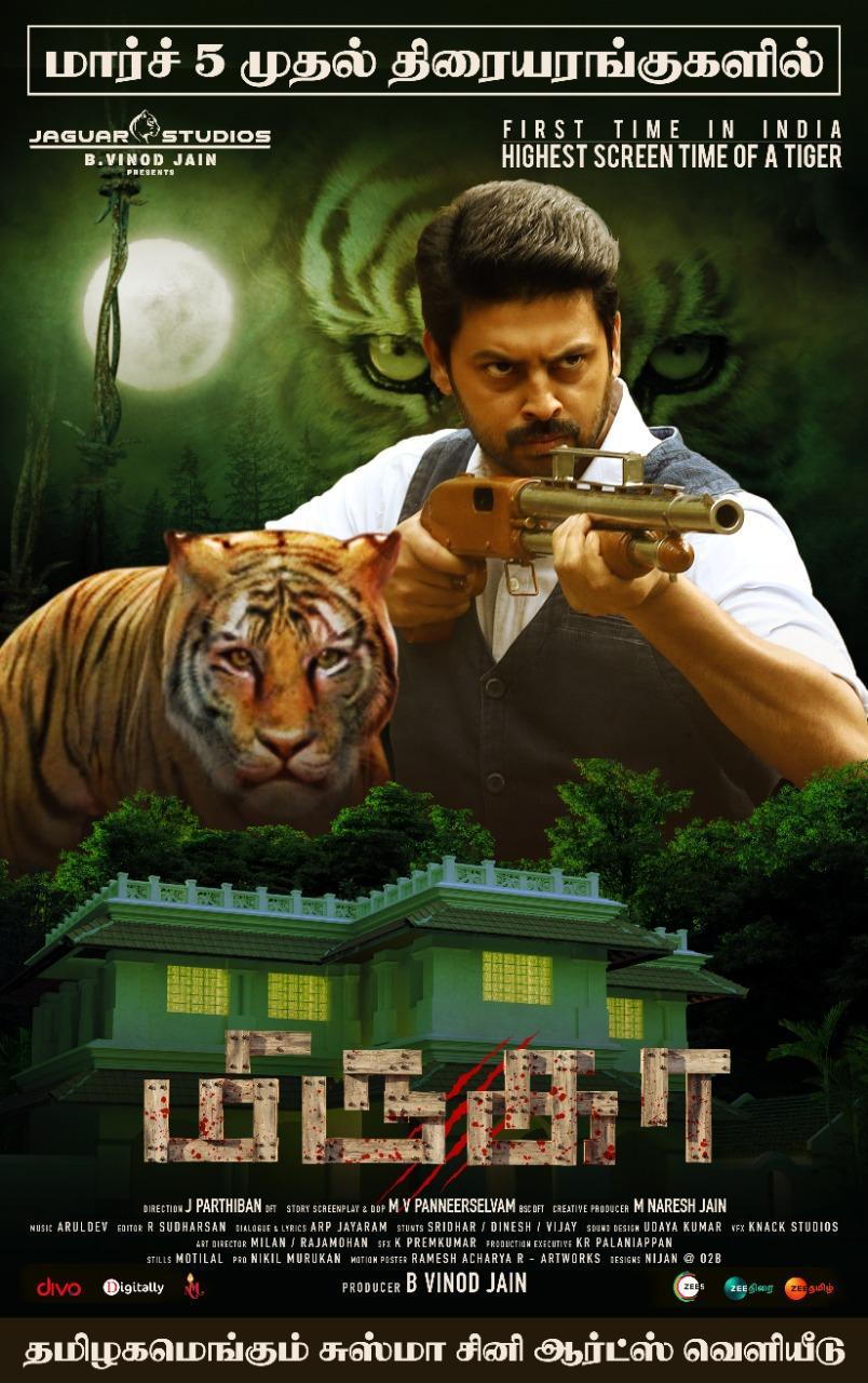 Miruga 2021 Tamil HDRip 500MB Download