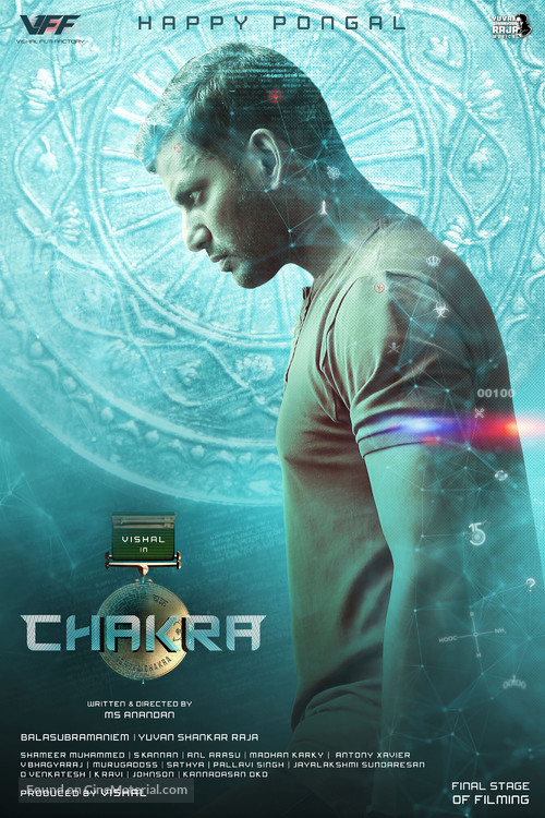 Chakra 2021 Hindi Dual Audio 480p | 720p | 1080p UNCUT HDRip ESubs Download