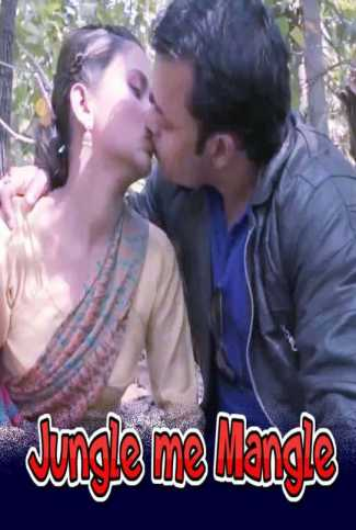 Jungle Me Mangle 2021 S01E02 UncutAdda Hindi Web Series 720p HDRip 160MB Download