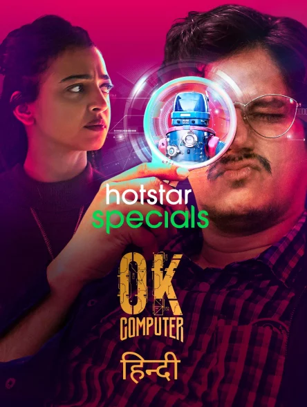 Download OK Computer S01 (2021) Hindi DSNP Complete Web Series 480p HDRip 700MB