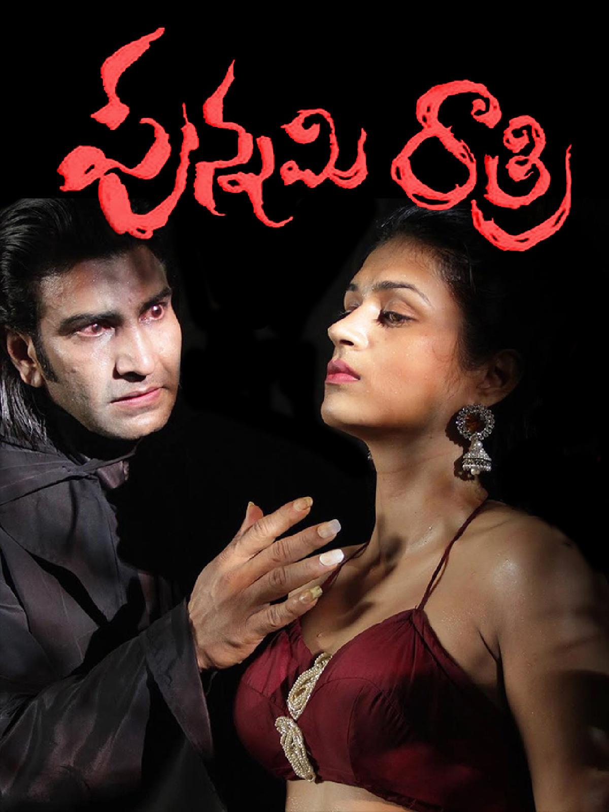 Kahani Dracula Ki (Punnami Ratri) 2021 Hindi Dubbed 355MB HDRip Download