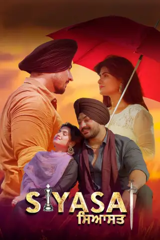Download Siyasat 2021 Punjabi 480p HDRip ESub 350MB