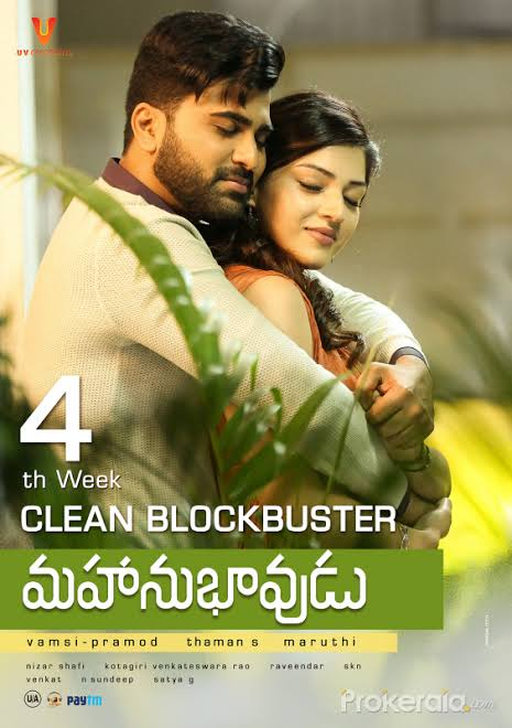 Mahanubhavudu 2021 Hindi Dual Audio 720p UNCUT HDRip 800MB Download