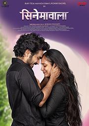 Download Cinemavala 2021 Hindi 720p Hungama HDRip 350MB