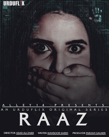 Raaz By Hareem Shah 2021 Urdu 200MB HDRip Download