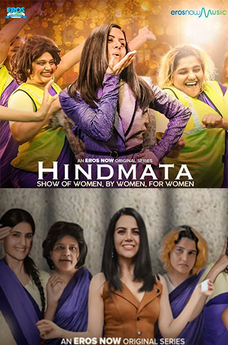 18+ Hindmata 2021 S01 Hindi Eros Now Original Complete Web Series 720p HDRip ESubs 800MB x264 AAC