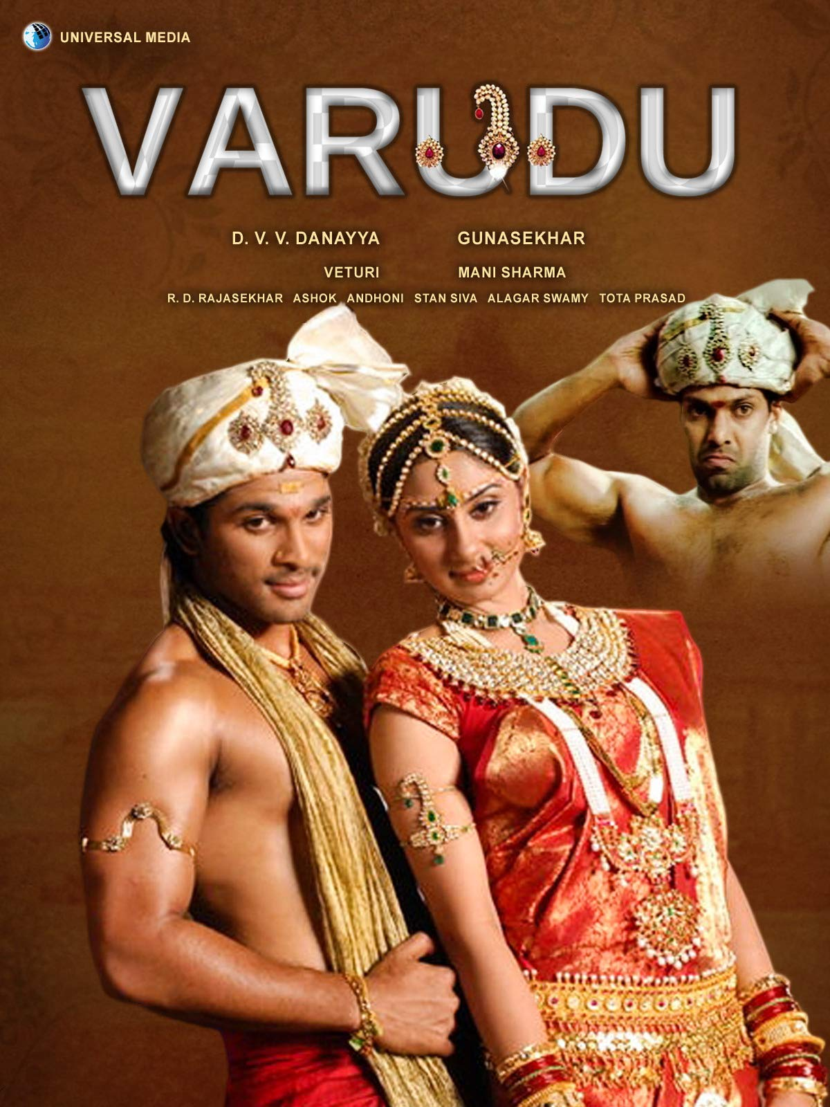 Varudu (Ek Aur Rakshak) 2021 Hindi Dubbed 720p HDRip 1.1GB