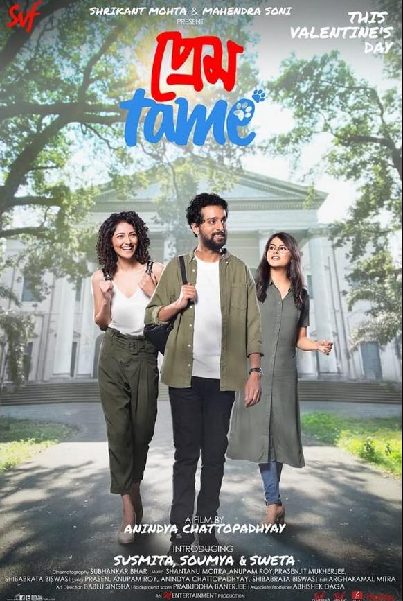 Prem Tame 2021 Bengali 720p HDRip ESub 890MB Download