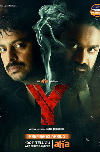 Y 2021 Telugu 292MB HDRip Download