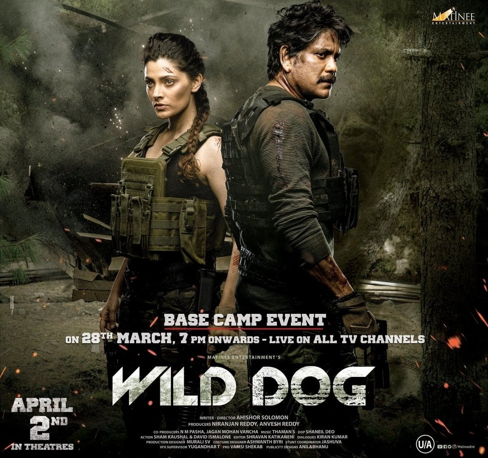 Download Wild Dog 2021 Telugu 720p DVDScr 900MB